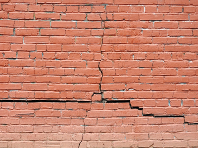 Bottom portion of a cracked foundation